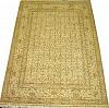 Турецкий ковер из шелка Авшан ОГ15SS